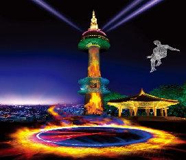 N Seoul Tower Landmark Of Seoul